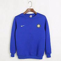 Футбольный свитшот (кофта) Интер-Найк,  Inter-Nike, синий, К4510