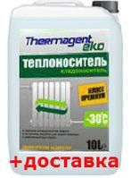 Теплоноситель Thermogent -30 PRO