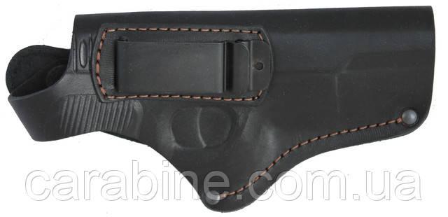 Поясная кобура для ТТ, со скобой для скрытого ношения