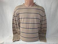 Мужской тонкий прямой в полоску свитер Piazza Italia
