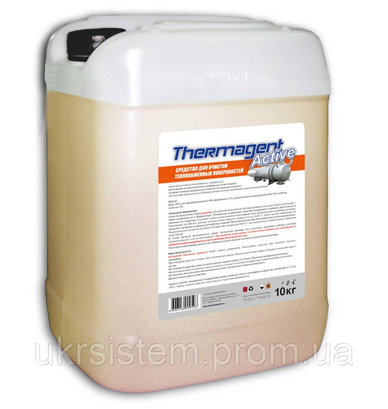 Thermagent Active - Промывка теплообменников Балаково теплообменник для котла beretta в москве