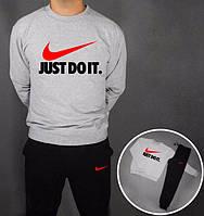 НАЧЕС Модный спортивный костюм Nike Найк Just Do It серый с черными штанами (большой принт) (реплика)