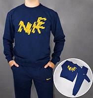 НАЧЕС Модный спортивный костюм Nike Найк темно-синий (большой желтый принт) (реплика)