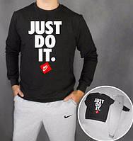 НАЧЕС Модный спортивный костюм Nike Найк Just Do It черный с серыми штанами (большой принт) (реплика)