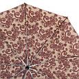 Женский зонт AIRTON Z3955-2377, автомат, антиветер, фото 3
