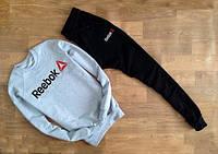 НАЧЕС Мужской Спортивный костюм Reebok серый с черными штанами (большой принт) (реплика)