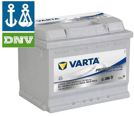 Аккумулятор двойного назначения VARTA Professional 12 Вольт 60Ач, фото 2