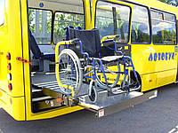 Автобус школьный АТАМАN D093S4 (инвалид)