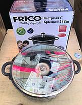 Казан-жаровня FRICO FRU-958 24 см, 4.4 л (мрамор), фото 2