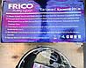 Казан-жаровня FRICO FRU-958 24 см, 4.4 л (мрамор), фото 5