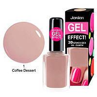 Лак для ногтей Jerden Gel Effect № 01  (coffe desert /кофе-десерт) (9мл)