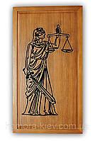 Нарды Судебные ND-Sud (Фемида)