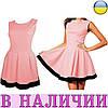 Женское платье Bucida! 13 цветов в наличии!