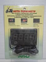 Мото-термометр для двигателя воздушного охлаждения + вольтметр