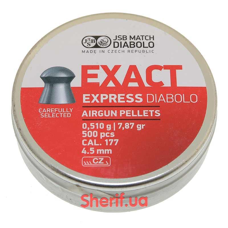 Пульки для пневматического оружия JSB Diabolo Exact Express 4.52 мм, 0.51 г (500 шт.)  546257-500