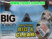 Увеличительные очки Big Vision (Биг Вижн) (очки-лупа)