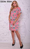 Яркое платье-рубашка Size+ m-615117
