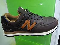 Кроссовки мужские New balance 574 leather коричневые