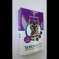 Ошейник противопаразитарный для котов Талисман