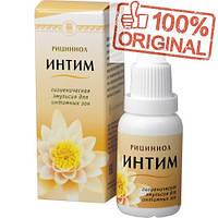 Эмульсия «Рициниол Интим» (натуральная эмульсия для интимной гигиены с эффектом афродизиака)