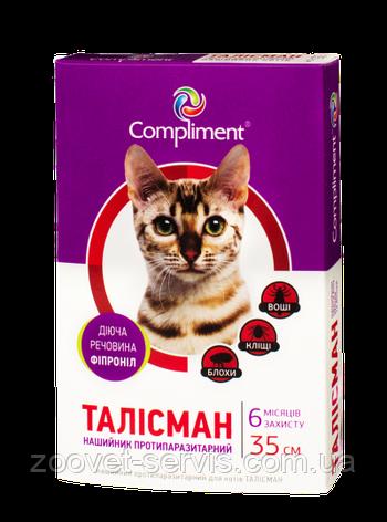 Ошейник противопаразитарный для котов Талисман, фото 2