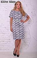 Платье в мелком принте больших размеров q-615118