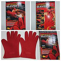 Термостойкие  жаропрочные cиликоновые перчатки Antiscald Gloves