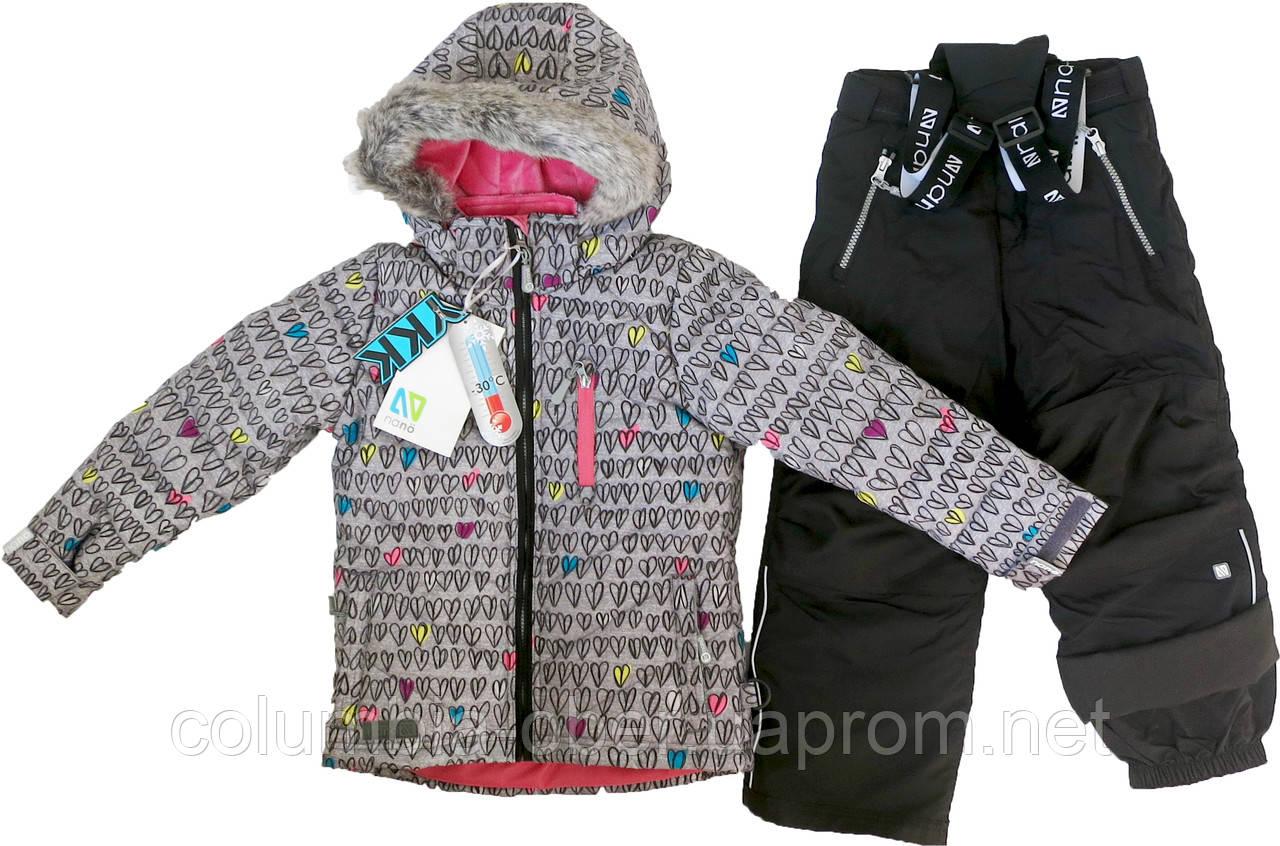 Зимний термокомплект для девочки NANO F17 M 274 Frost Grey / Black. Размер 18мес.
