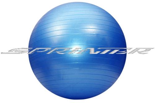 "Мяч для фитнеса ""GIM BALL"" d - 65 см СИНИЙ G65"