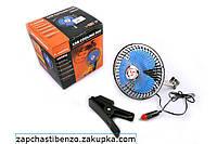 Вентилятор автомобильный   6   12 V