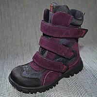 Ботиночки для девочек осень-зима Minimen размер 26 27 28 29