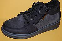 Детские демисезонные ботинки ТМ Bistfor Код 70402  размеры 30-36
