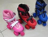 Ролики детские, 4 колеса PVC, размер S 31-34, 3 цвета, CL1745