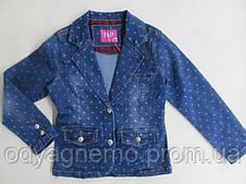 Джинсовая курточка для девочек S&D оптом ,8-16 лет.