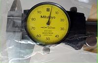 Штангенциркуль со стрелочным индикатором  Mitutoyo  505-682 (0...200мм)