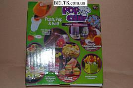 Кухонный набор для карвинга Поп Шеф, набор для канапе Pop Chef