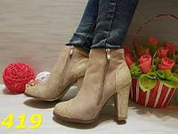 Ботинки женские бежевые с носочком и пяткой под кожу рептилии, осенняя женская обувь