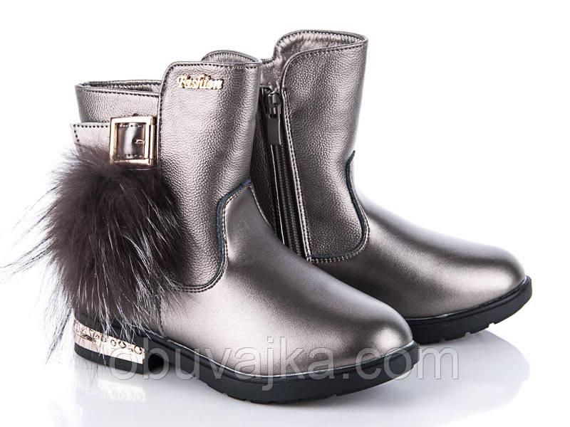 eb318ec094800 Зимняя обувь Ботинки для девочек от фирмы Солнце(32-37), цена 430 ...