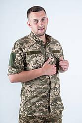 Рубашка ЗСУ военная с коротким рукавом Украинский пиксель