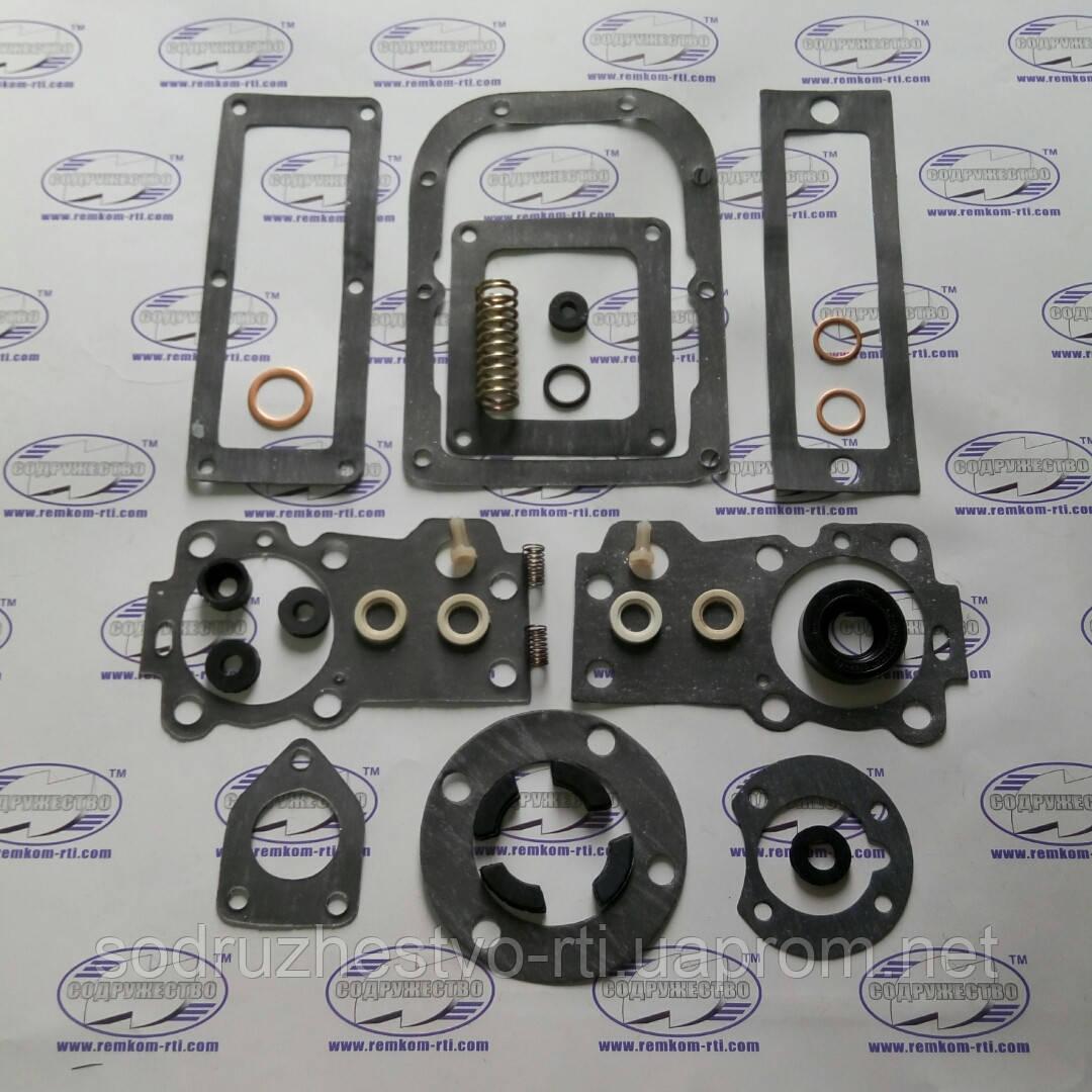 Ремкомплект топливного насоса высокого давления (ТНВД ЛСТН+прокладки) А-41 / СМД-14..24 / ДТ-75/ТДТ-55/Нива
