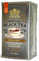 Чай черный Sun Gardens Earl grey 40п.