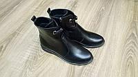 Женские ботинки демисезон натуральная кожа цвет черный