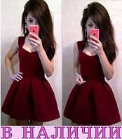 Женское платье Vervain! 13 цветов в наличии!, фото 1