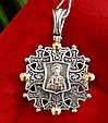 Константиновский мужской крест с Николаем Чудотворцем, фото 4