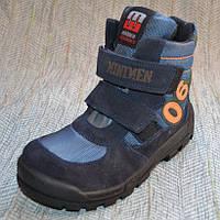 Ботинки мальчик на осень и зиму Minimen размер 30-38