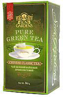 Чай зеленый Sun Gardens Chinese Classic Tea 40п.