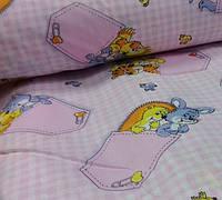 Подростковое двуспальное постельное белье Кармашки роз., Белорусская бязь 100%хлопок