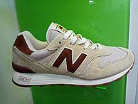 Мужские кроссовки New Balance 1300 бежевые, размеры с 41 по 45