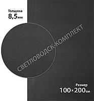 ЭВА микропора в листах, гладкая (без рисунка), 1м*2м, толщ. 8,5 мм, 70 Shore С, цв. черный