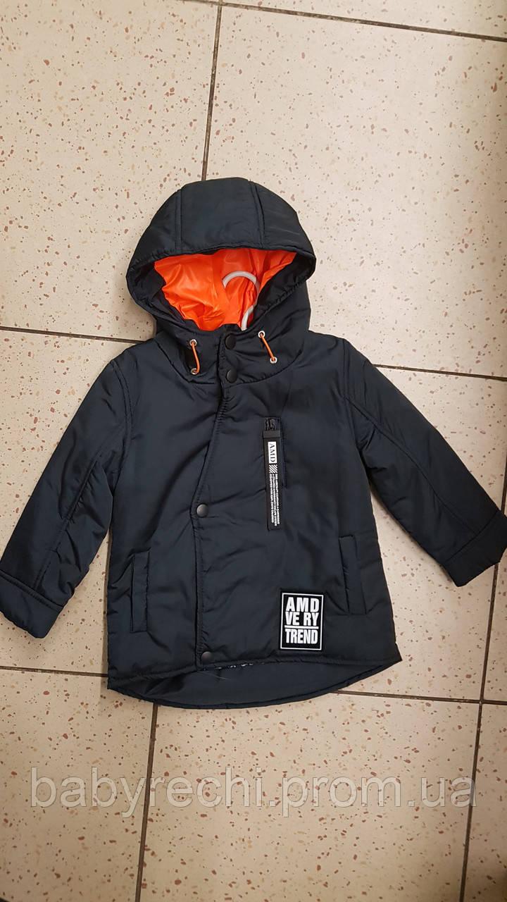 Детская демисезонная курточка для мальчика 98,104 - Оптово-розничный интернет-магазин детской одежды и обуви BABYRECHI в Киеве
